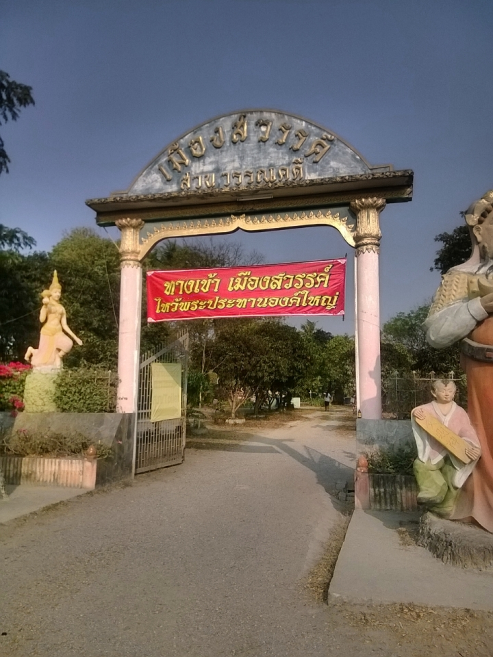 Thailand's lessons on heaven and hell