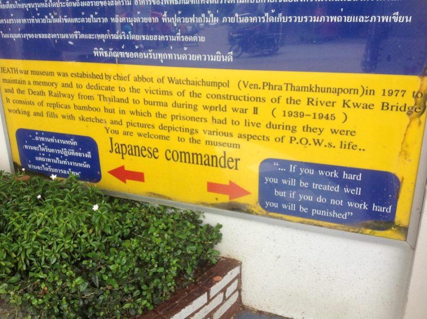 Thailand Kanchanaburi Kwai- The jeath war museum in Kanchanaburi