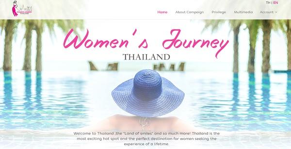 Women's Journey Thailand 2017 Luxperience Campaign
