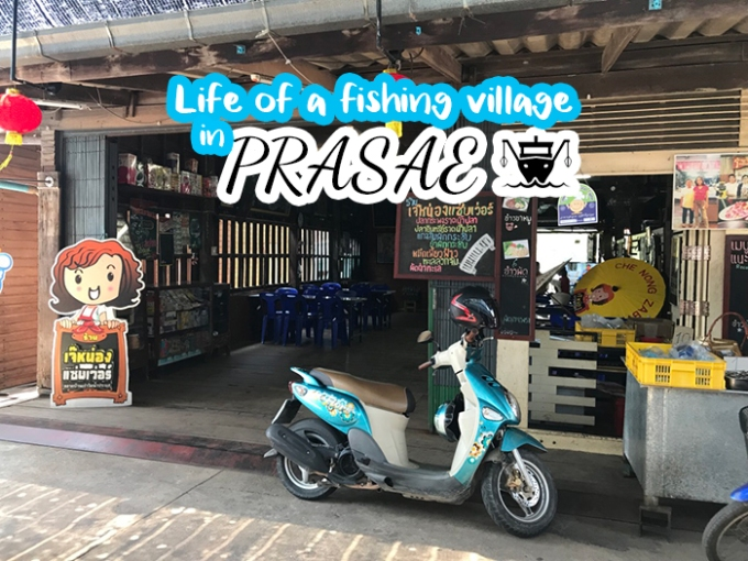 Rayong Thailand Life of a fishing village in Prasae