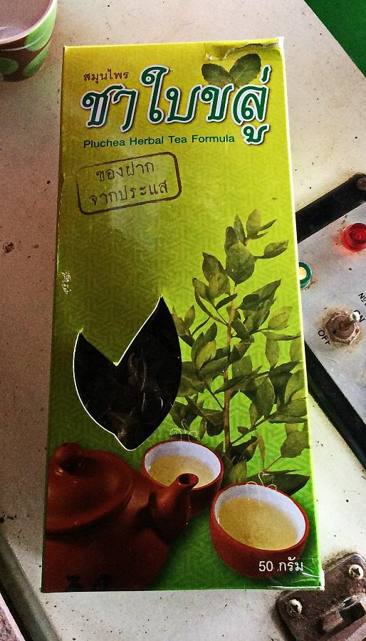 Whole tea leaves