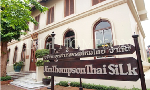 The Jim Thompson legacy and mystery