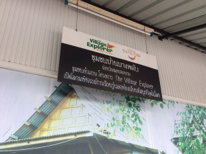 The coconut story of Ban Bang Phlap Community Samut Songkram