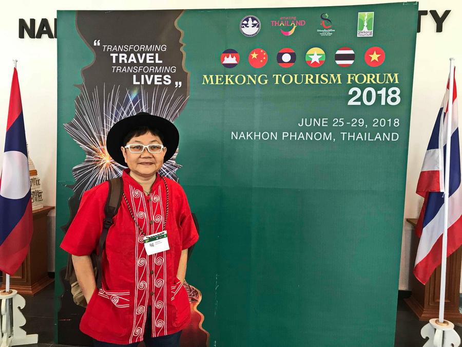 The eye-opening Mekong Tourism Forum 2018 Nakhon Phanom