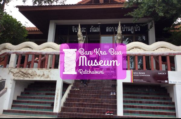 Ban Kru Bua Museum