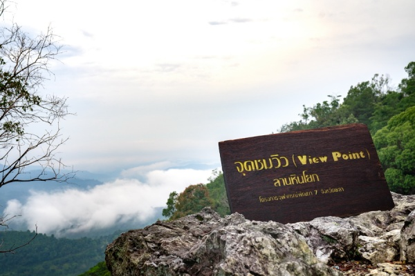 "Discover a different side of Thailand with a ""One Night Stay with Locals"""